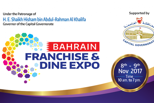 http://www.amchambahrain.org/wp/wp-content/uploads/2017/10/Bahrain-FranchiseE-Dine-Expo-2017A-1-web-resized-600x400.png